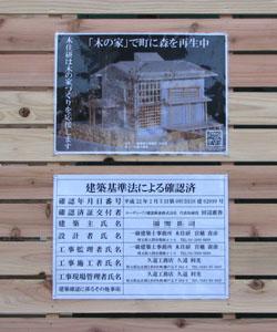 2010_0212_0045s.jpg